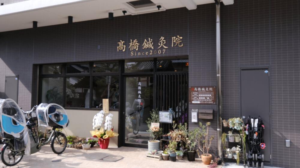 出張撮影大阪 ルルベビー